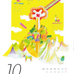 10月カレンダー作りました