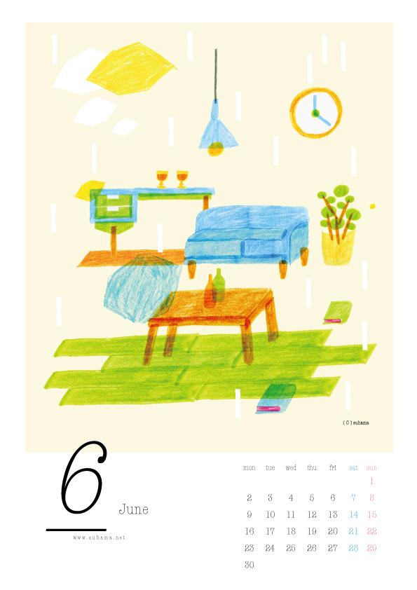 2014年6月カレンダー suhama