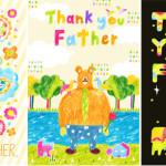 【6月15日まで】 父の日メッセージカード販売