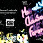 Ma Chanson Favorite Vol.4 @ 梅田イーマ