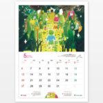 ゆうちょ銀行カレンダー2018